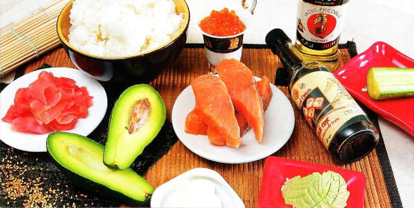 Ингредиенты для суши - Нияма