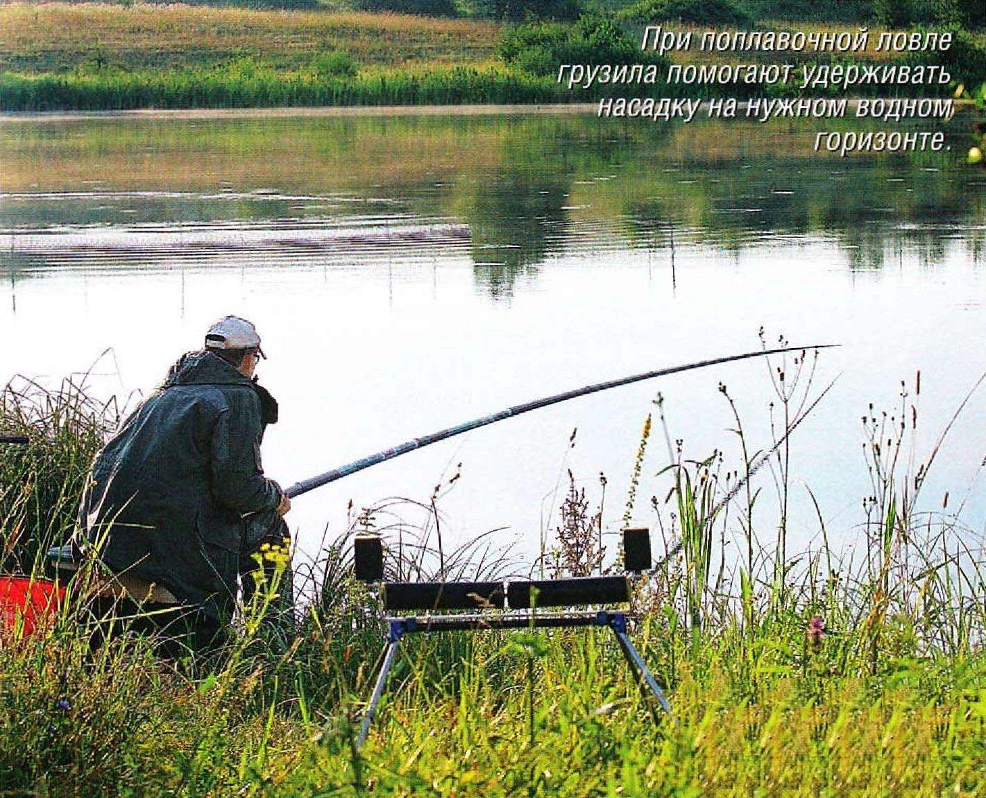 Как ловить плотву в малых реках, тактика ловли