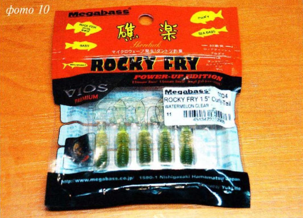 рыбалка на японскую съедобную резину