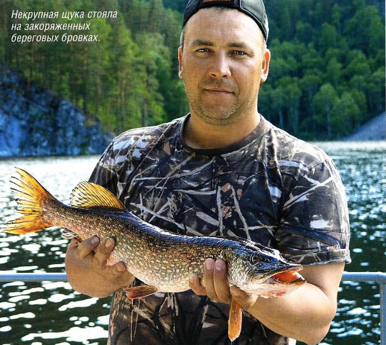 юмагузинское водохранилище рыбака